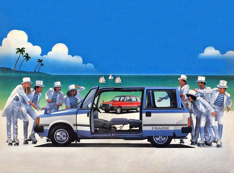 Nissan Prairie m10 minivan